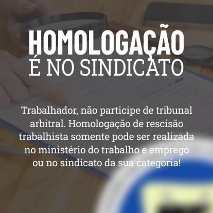 Homologação no Sindicato dos Trabalhadores nas Indústrias de Confecção e de Vestuário de Guarulhos
